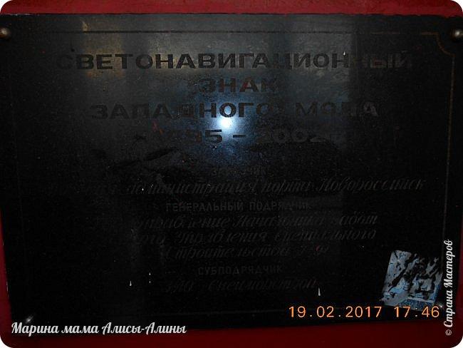 Прошлой зимой муж ездил по делам в Новороссийск. Новоросси́йск — город на юге России в Краснодарском крае.  Расположен на юго-западе края, на побережье Цемесской (Новороссийской) бухты Чёрного моря. фото 49
