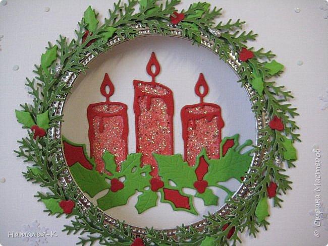 Добрый день или вечер, всем кто заглянул ко мне в гости.  У нас уже скоро Рождество, начала делать открытки, это первая... фото 2