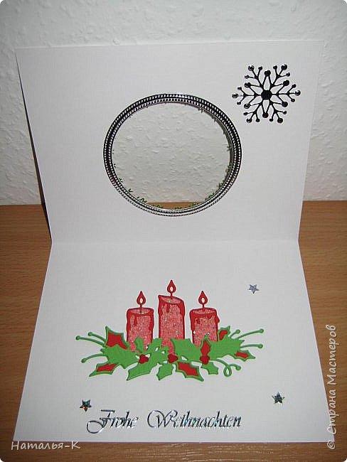 Добрый день или вечер, всем кто заглянул ко мне в гости.  У нас уже скоро Рождество, начала делать открытки, это первая... фото 3