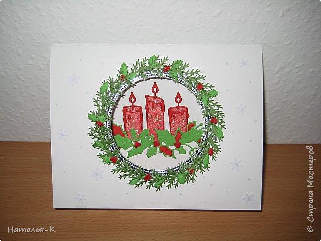 Добрый день или вечер, всем кто заглянул ко мне в гости.  У нас уже скоро Рождество, начала делать открытки, это первая... фото 1