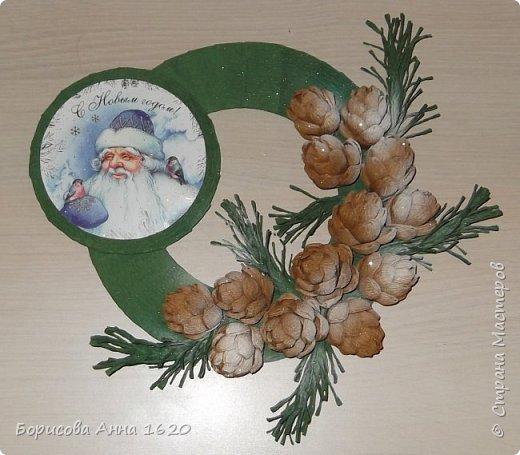 Здравствуйте, хочу поделиться идеей Новогодней поделочки. Работа выполнена по МК Alina2424, ей отдельное спасибо за отменное видео... фото 1