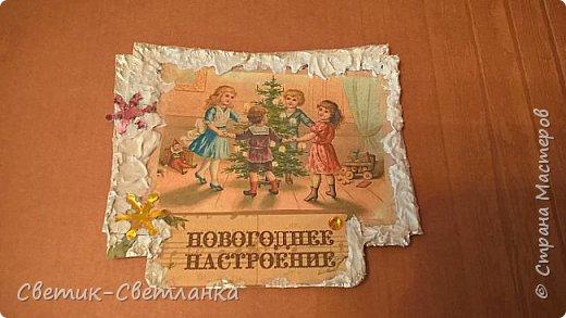 """Всем доброго времени! Новый год такой добрый, светлый и замечательный праздник, что не могу обойтись одной, посвященной ему серией АТС! Моя вторая праздничная серия так и называется """"Новогодняя""""! В основе карточек скрапбумага, надписи приподняты на вспененный скотч (кроме первой карточки). Очень хотела сделать рамку из снега, надеюсь, у меня получилось )) Снег - текстурная паста, покрашена белой акриловой краской, по краю пошла краской серебряной, но на фото этого почти не видно. Украсила стразами, полубусинами, пайетками.  Первыми к выбору приглашаю: Олечку (p_olya), Наташу Орлову, Машу Соколовскую, Нелю (Нельча), Наталью (Natali50), если карточки приглянутся.  фото 2"""