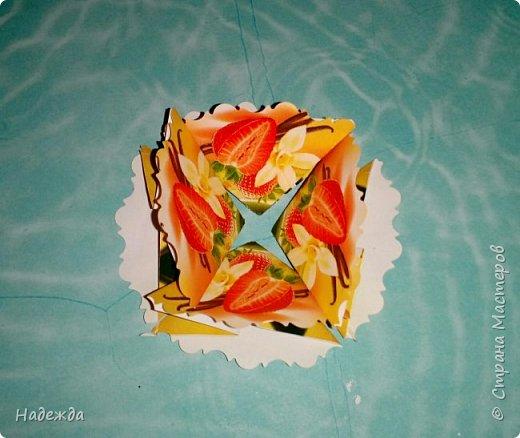 """""""Чайный микс"""".  ПОЗДРАВЛЯЕМ С ЮБИЛЕЕМ 3D стик-арт (бумажная упаковка), пластилин фото 5"""