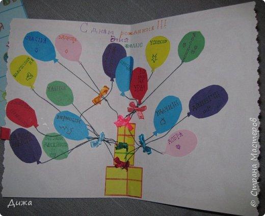 Всем большой пребольшой привет!!!!!!! У нашего папы был день рождения и я с братом подарили ему открытки.  Красную открытку сделала я фото 11