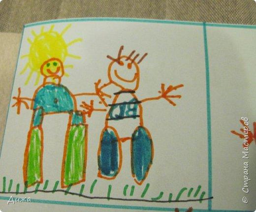 Всем большой пребольшой привет!!!!!!! У нашего папы был день рождения и я с братом подарили ему открытки.  Красную открытку сделала я фото 16