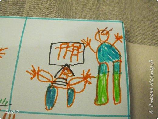 Всем большой пребольшой привет!!!!!!! У нашего папы был день рождения и я с братом подарили ему открытки.  Красную открытку сделала я фото 17