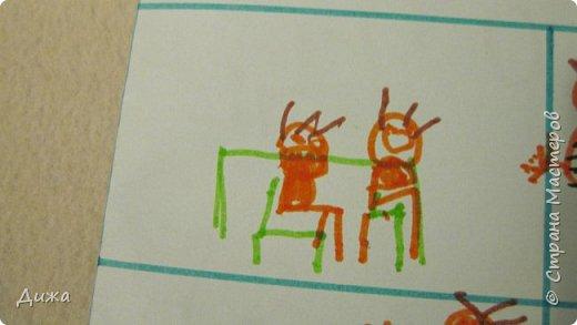 Всем большой пребольшой привет!!!!!!! У нашего папы был день рождения и я с братом подарили ему открытки.  Красную открытку сделала я фото 18