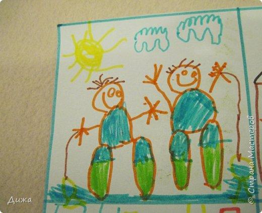 Всем большой пребольшой привет!!!!!!! У нашего папы был день рождения и я с братом подарили ему открытки.  Красную открытку сделала я фото 22
