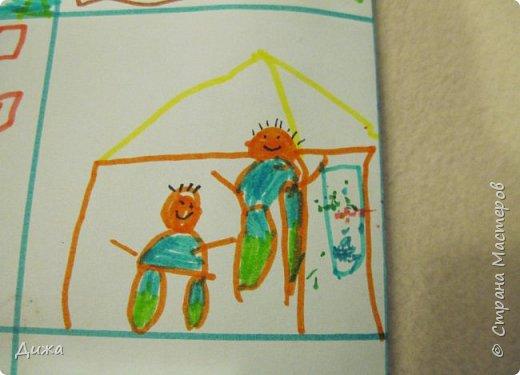 Всем большой пребольшой привет!!!!!!! У нашего папы был день рождения и я с братом подарили ему открытки.  Красную открытку сделала я фото 24