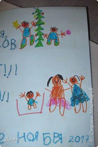 Всем большой пребольшой привет!!!!!!! У нашего папы был день рождения и я с братом подарили ему открытки.  Красную открытку сделала я фото 27