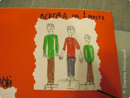Всем большой пребольшой привет!!!!!!! У нашего папы был день рождения и я с братом подарили ему открытки.  Красную открытку сделала я фото 7