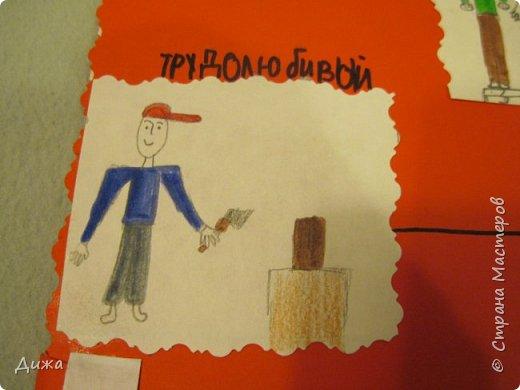 Всем большой пребольшой привет!!!!!!! У нашего папы был день рождения и я с братом подарили ему открытки.  Красную открытку сделала я фото 8
