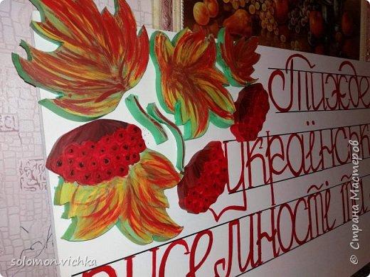Неделя украинского языка в школе фото 3