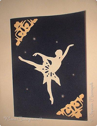 Всем привет!!! Поздравляю с первым днём зимы) У нас в Москве сейчас идёт снег, и у меня новогоднее настроение!!! Я начала делать открытки на Новый Год и Рождество своим близким и друзьям) Сегодня мне хотелось бы показать Вам некоторые из них. Вот первая открытка. Как видите, из белой бумаги вырезана балерина (по шаблону) , а основой служит бархатная бумага. Так же в работе использованы самоклеющиеся полубусины и вырезки из цветной бумаги. фото 1