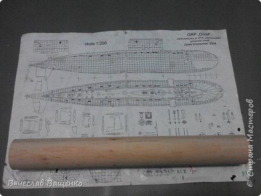 Готовая модель проекта 636.3 Варшавянка фото 2