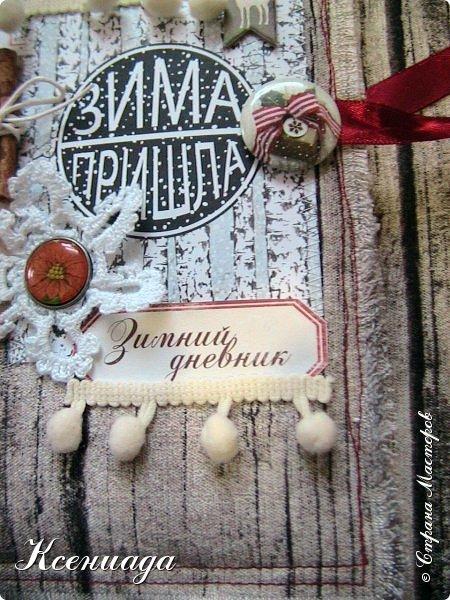 Друзья!!! С первым днём зимы вас всех!!! Как видите, тема зимы меня не отпускает, а наоборот, хочется творить и творить!!! И в ход уже пошла ткань моего фотофона ))) фото 19