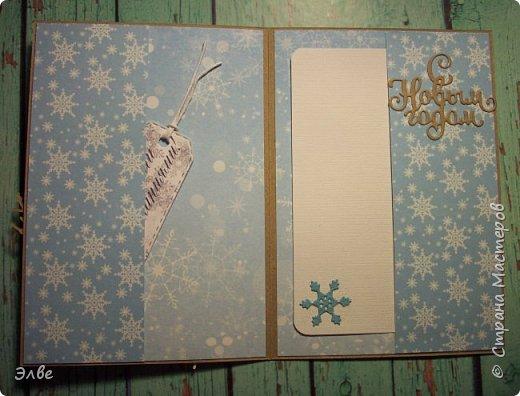 Сделала две открыточки с шейкерами. Наполнитель- прозрачный микробисер. Шуршит и сияет:)) Бумага Скрапбериз. Размер открыток 10,5на 14,8 см. фото 2