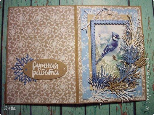 Сделала две открыточки с шейкерами. Наполнитель- прозрачный микробисер. Шуршит и сияет:)) Бумага Скрапбериз. Размер открыток 10,5на 14,8 см. фото 3