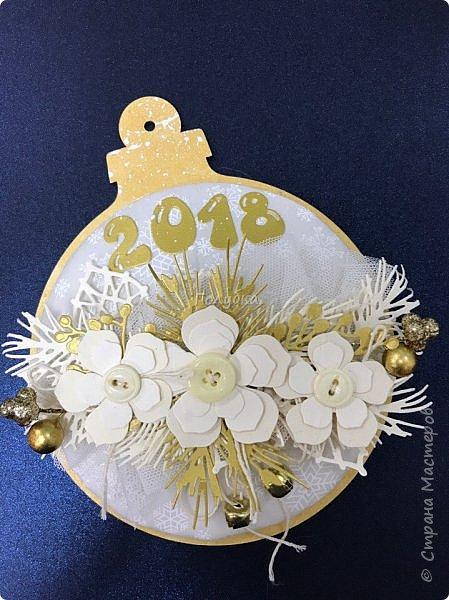 """Продолжаю сама готовиться к Новому году  и помогаю другим:)  Сегодня провела мк по открытке / карточка """" Новогодний шар"""".  фото 15"""