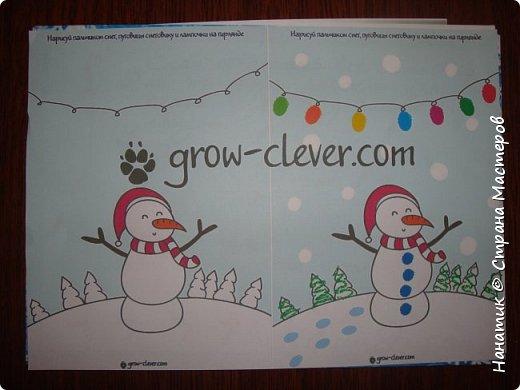 На субботу 2 декабря у нас новое задание. Наш адвент-плакат начал преображение: раскрашен месяц, он приклеен на цифру 1. Снова волшебный мешочек. Сейчас все расскажу и покажу. фото 6