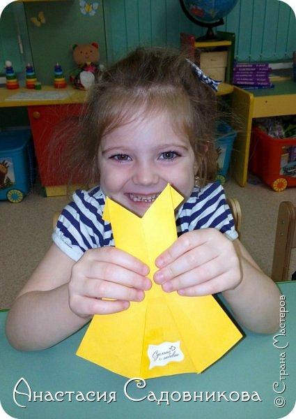 """Оригами """"Платье"""" фото 3"""