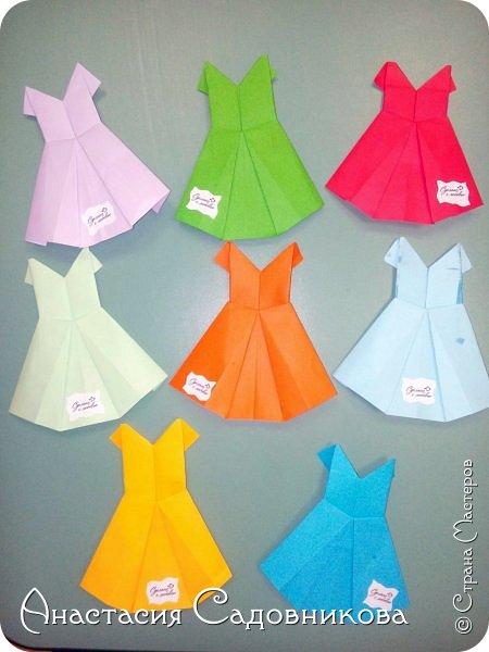 """Оригами """"Платье"""" фото 1"""
