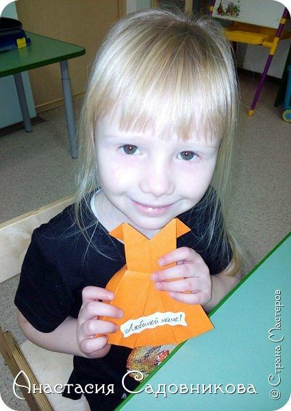 """Оригами """"Платье"""" фото 7"""