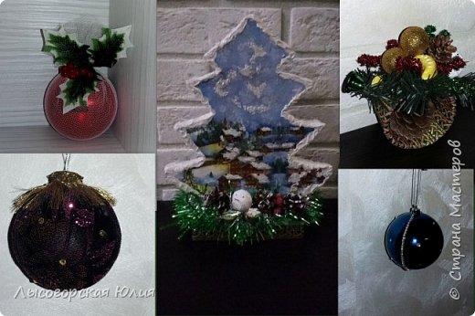 Всем здравствуйте!  Оформила еще несколько шариков новогодних и в садик на выставку ёлочку. фото 1
