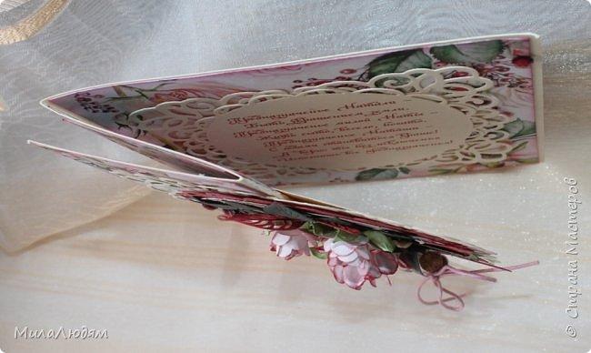 Всем привет! Сегодня День рождения у замечательного человека Наташи Королевой, нашей Корнаты. Она отзывчивая, добрая, гостеприимная, жизнелюбивая и общительная. С ДНЕМ РОЖДЕНИЯ, Наташа! фото 8