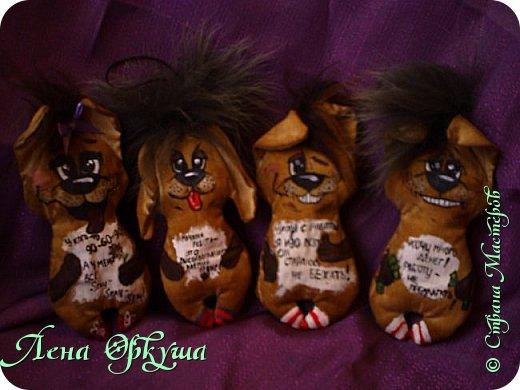 Мои Новогодние Кофейные позитивные Собачки! С приятным ароматом кофе и ванили! С магнитиком. фото 6