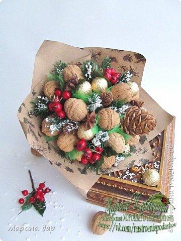 Букет из грецких орехов и конфет Коркунов.  Подготовка к Новому году фото 2