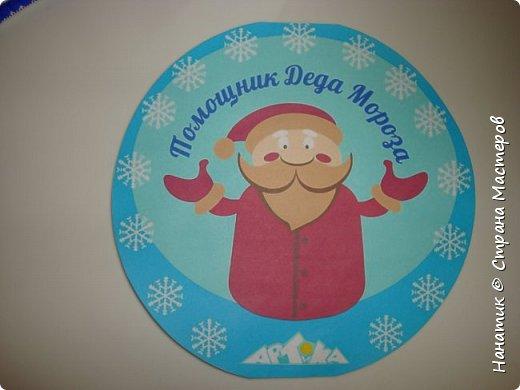 Добрый вечер. Наш адвент продолжается - дедушка Мороз прислал задание, вернее просьбу быть его дизайнерами.  фото 2
