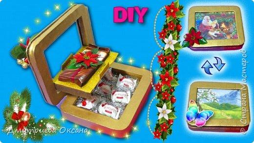 """ССЫЛКА ДЛЯ ПРОСМОТРА ВИДЕО: https://youtu.be/5nE_h--66Nk  Привет, друзья! Сегодня мы с Вами сделаем своими руками классную, яркую коробочку для сладостей - это очень стильный подарок близким на Новый год и она придется по душе ценителям всего оригинального, так как её очень легко превратить в органайзер для канцелярии, нужно только освободить место для канцелярских принадлежностей. Эта простая идея придется по душе всем, кто любит сделать что-то классное и не потратить много денег!!! Смотрите видео, ставьте ЛАЙКИ и творите вместе со мной!!! Всем творческих успехов и удачи!!! До встречи в новых видео!!! Приятного просмотра!!! Мне будет очень приятно, если Вы напишите свои пожелания в комментарии к видео!!!  Материалы для коробочки:   - гофрированный картон, - фоамиран (толщиной 1 мм) или тонкий цветной картон, - прозрачный пластик, - фетр (толщиной 1 мм) или кухонная вискозная салфетка, - липучка, - ножницы или столярный нож, шило, - глиттерный фоамиран, - акриловая краска, - клеевой пистолет, клей """"Момент"""" или полимерный клей."""