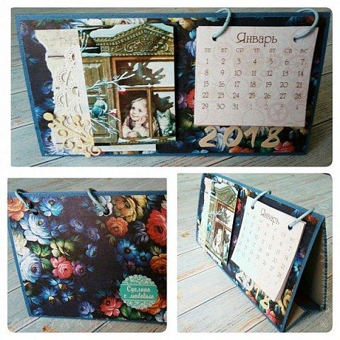 Настольные календари на 2018год-актуальный и нужный подарок.. фото 2