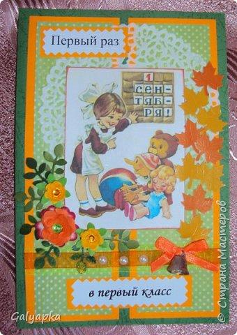 Вдохновением послужила работа Татьяны Горячевой http://www.maam.ru/detskijsad/moe-uvlechenie-otkrytka-k-1-sentjabrja.html Моя старшая племянница пошла в этом году в первый класс и я подарила ей эту открытку. Все картинки распечатала с интернета фото 1