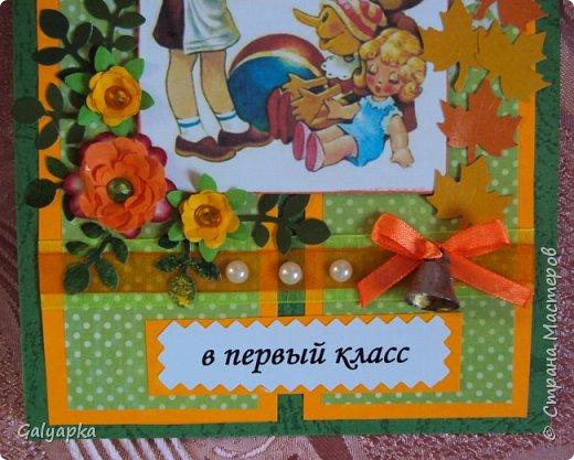 Вдохновением послужила работа Татьяны Горячевой http://www.maam.ru/detskijsad/moe-uvlechenie-otkrytka-k-1-sentjabrja.html Моя старшая племянница пошла в этом году в первый класс и я подарила ей эту открытку. Все картинки распечатала с интернета фото 2