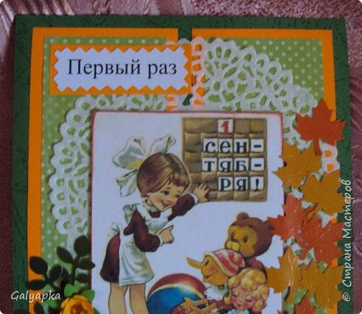 Вдохновением послужила работа Татьяны Горячевой http://www.maam.ru/detskijsad/moe-uvlechenie-otkrytka-k-1-sentjabrja.html Моя старшая племянница пошла в этом году в первый класс и я подарила ей эту открытку. Все картинки распечатала с интернета фото 3