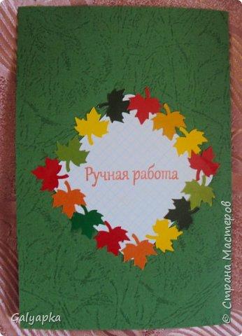 Вдохновением послужила работа Татьяны Горячевой http://www.maam.ru/detskijsad/moe-uvlechenie-otkrytka-k-1-sentjabrja.html Моя старшая племянница пошла в этом году в первый класс и я подарила ей эту открытку. Все картинки распечатала с интернета фото 5