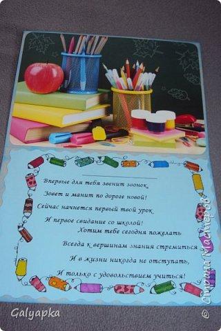Вдохновением послужила работа Татьяны Горячевой http://www.maam.ru/detskijsad/moe-uvlechenie-otkrytka-k-1-sentjabrja.html Моя старшая племянница пошла в этом году в первый класс и я подарила ей эту открытку. Все картинки распечатала с интернета фото 7