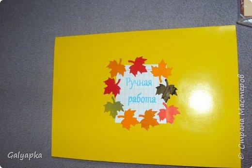Вдохновением послужила работа Татьяны Горячевой http://www.maam.ru/detskijsad/moe-uvlechenie-otkrytka-k-1-sentjabrja.html Моя старшая племянница пошла в этом году в первый класс и я подарила ей эту открытку. Все картинки распечатала с интернета фото 8