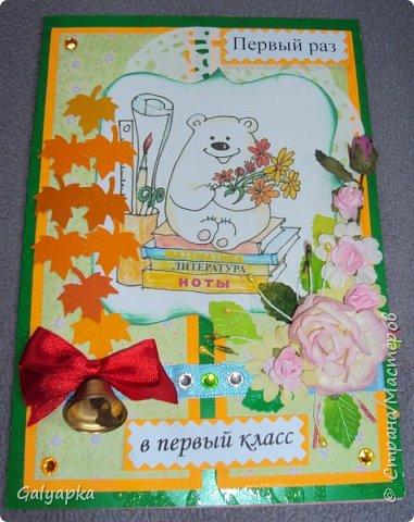 Вдохновением послужила работа Татьяны Горячевой http://www.maam.ru/detskijsad/moe-uvlechenie-otkrytka-k-1-sentjabrja.html Моя старшая племянница пошла в этом году в первый класс и я подарила ей эту открытку. Все картинки распечатала с интернета фото 9