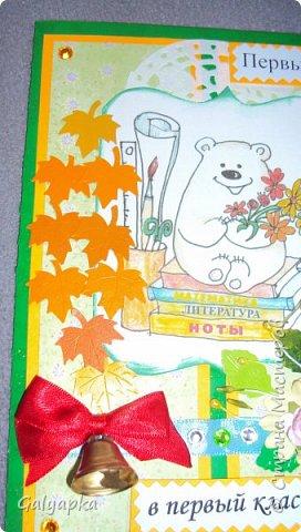 Вдохновением послужила работа Татьяны Горячевой http://www.maam.ru/detskijsad/moe-uvlechenie-otkrytka-k-1-sentjabrja.html Моя старшая племянница пошла в этом году в первый класс и я подарила ей эту открытку. Все картинки распечатала с интернета фото 11