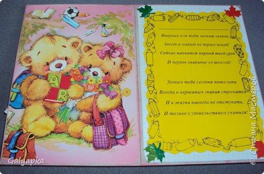 Вдохновением послужила работа Татьяны Горячевой http://www.maam.ru/detskijsad/moe-uvlechenie-otkrytka-k-1-sentjabrja.html Моя старшая племянница пошла в этом году в первый класс и я подарила ей эту открытку. Все картинки распечатала с интернета фото 12