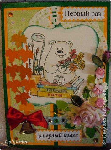 Вдохновением послужила работа Татьяны Горячевой http://www.maam.ru/detskijsad/moe-uvlechenie-otkrytka-k-1-sentjabrja.html Моя старшая племянница пошла в этом году в первый класс и я подарила ей эту открытку. Все картинки распечатала с интернета фото 13