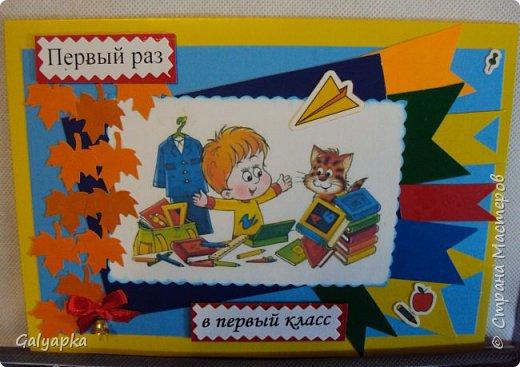 Вдохновением послужила работа Татьяны Горячевой http://www.maam.ru/detskijsad/moe-uvlechenie-otkrytka-k-1-sentjabrja.html Моя старшая племянница пошла в этом году в первый класс и я подарила ей эту открытку. Все картинки распечатала с интернета фото 6
