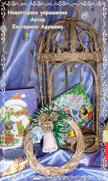 Здравствуйте все кто заглянул на маю страничку ну вот готова еще одна моя работа, Рождественский венок из джута. фото 5