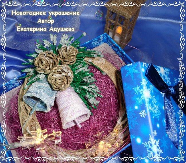 Здравствуйте все кто заглянул на маю страничку ну вот готова еще одна моя работа, Рождественский венок из джута. фото 1