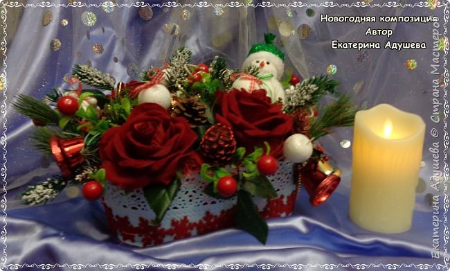 Здравствуйте все кто заглянул на маю страничку ну вот готова еще одна моя работа, Рождественский венок из джута. фото 6