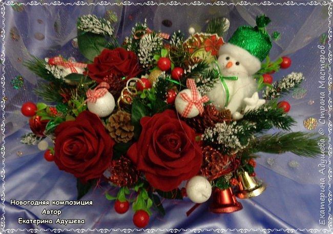 Здравствуйте все кто заглянул на маю страничку ну вот готова еще одна моя работа, Рождественский венок из джута. фото 7