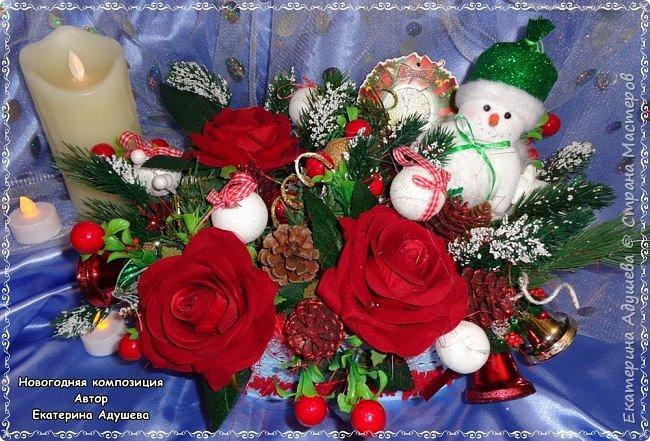 Здравствуйте все кто заглянул на маю страничку ну вот готова еще одна моя работа, Рождественский венок из джута. фото 9